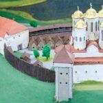 Зміни в графіку роботи музеїв заповідника в останній тиждень червня.