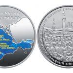 Кримський півострів і кримськотатарський народ на пам'ятних монетах України